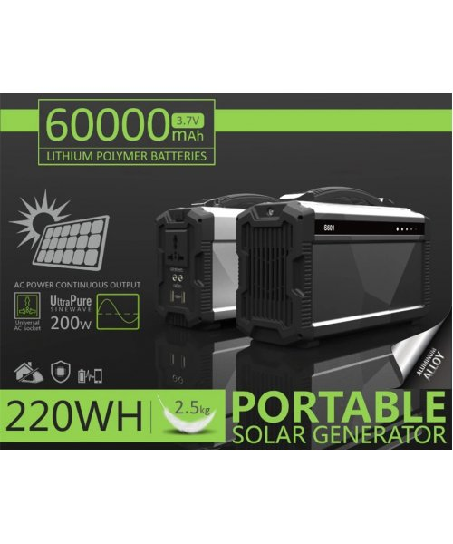 Portabel batteribank 60Ah 200W 230V/USB